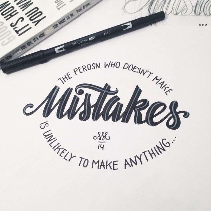 The Person Who Doesnt Make Mistakes Is Unlikely To Anything