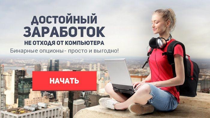 Торговля на иностранных биржах онлайн секс видео на работе