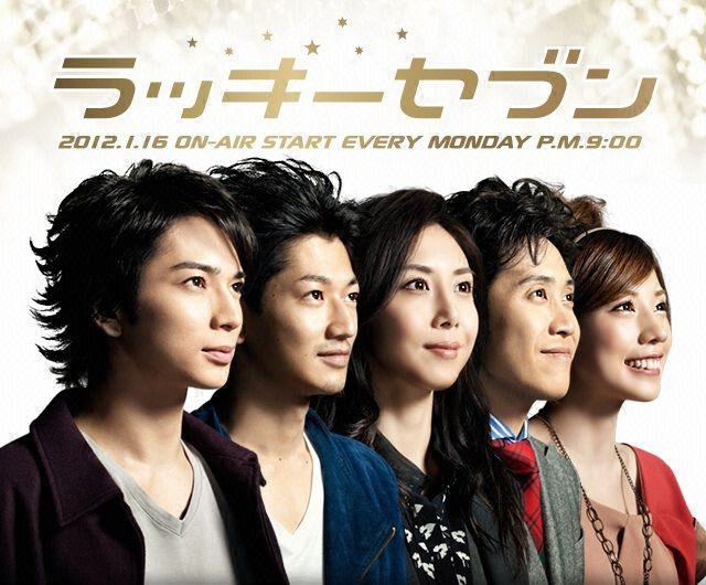 Lucky Seven Matsumoto Jun Eita Drama Japones
