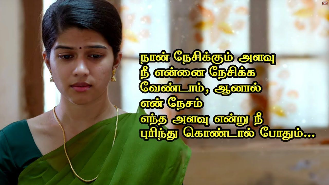 Tamil Kadhal Kavithai love status video whatsapp status1 ...