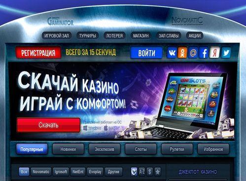Интернет казино на деньги в рублях casino online bonus play casino online bonus
