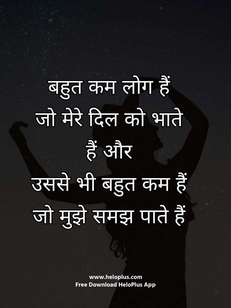Home Motivational Quotes Motivational Quotes In Hindi Hindi Quotes