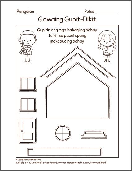 Bahay-namin_2 Kindergarten Skills, 1st Grade Worksheets, Kids Reading
