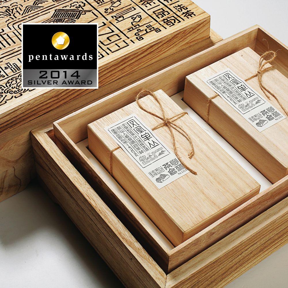 Silver Pentaward 2014 – Beverages – Lin Shaobin Design http://www.pentawards.org/winners/?p=16524
