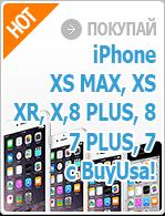 Photo of Buy USA RU