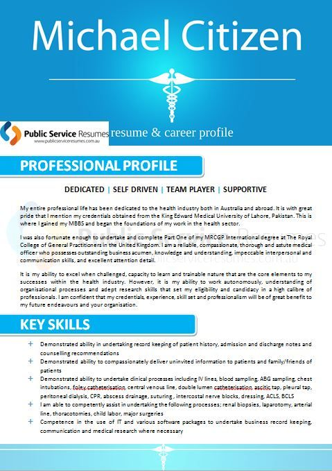 An important aspect of a resume is that it be tailored to the role - key skills for a resume