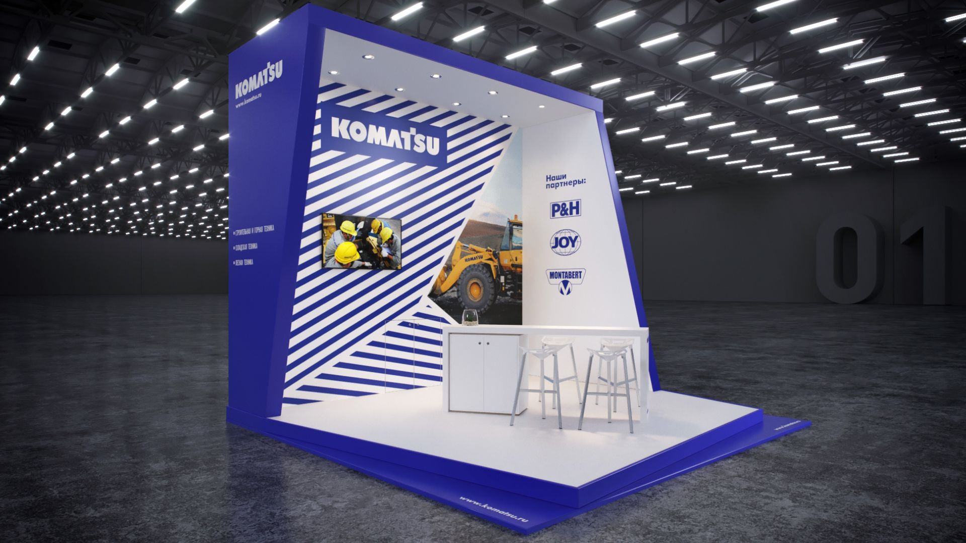 Exhibition Stand Design Decor : Exhibition stand design komatsu on behance experientialmarketing