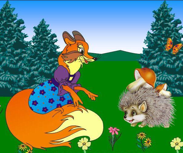 Прикольные картинки про лисичку и ежика, открытки