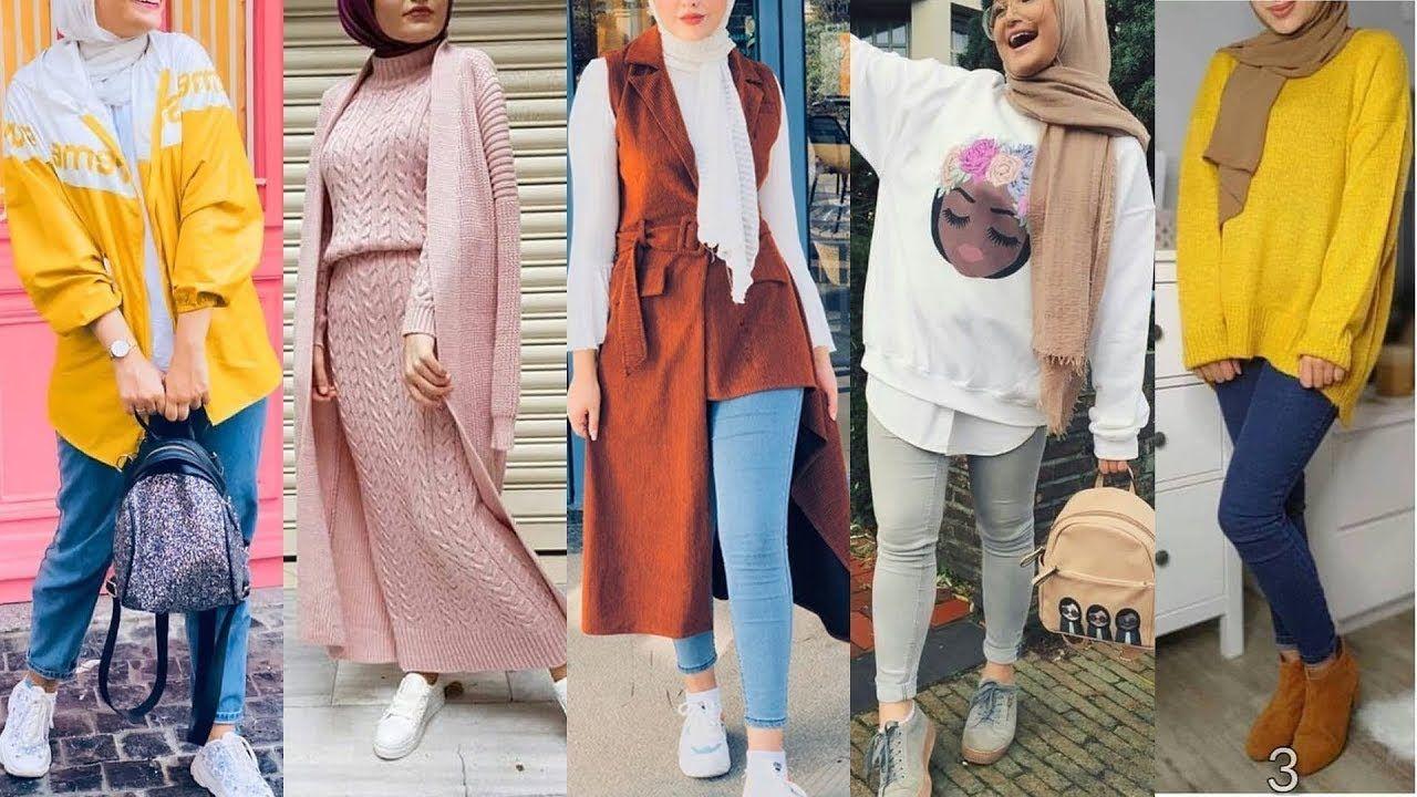 جديد ملابس اجمل تنسيقات ملابس بنات محجبات خريف شتاء 2020 2021 ملابس Fashion Hijab Outfit Wardrobe