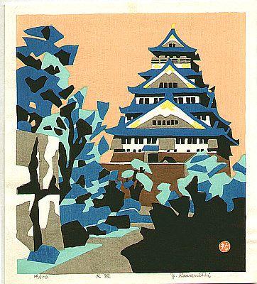 Yuzaburo Kawanishi born 1923 - Osaka Castle. Son of Hide Kawanishi