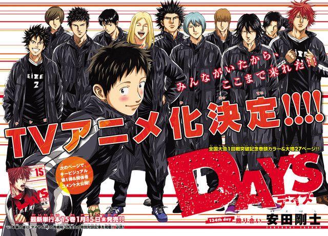 Days Tv Anime Anime Day Manga