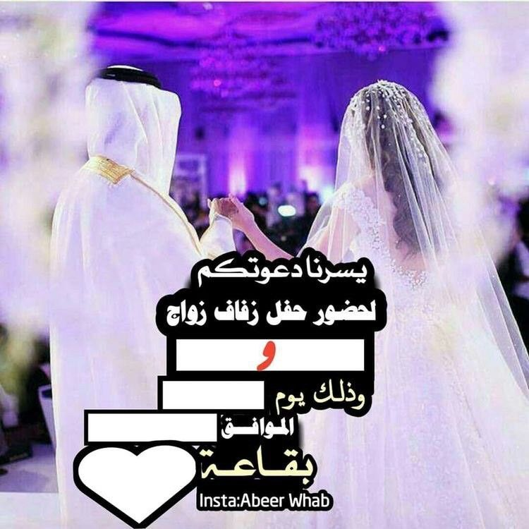 Pin By Dody On تصاميم صور My Wedding Planner Decoupage Wedding Wedding Filters