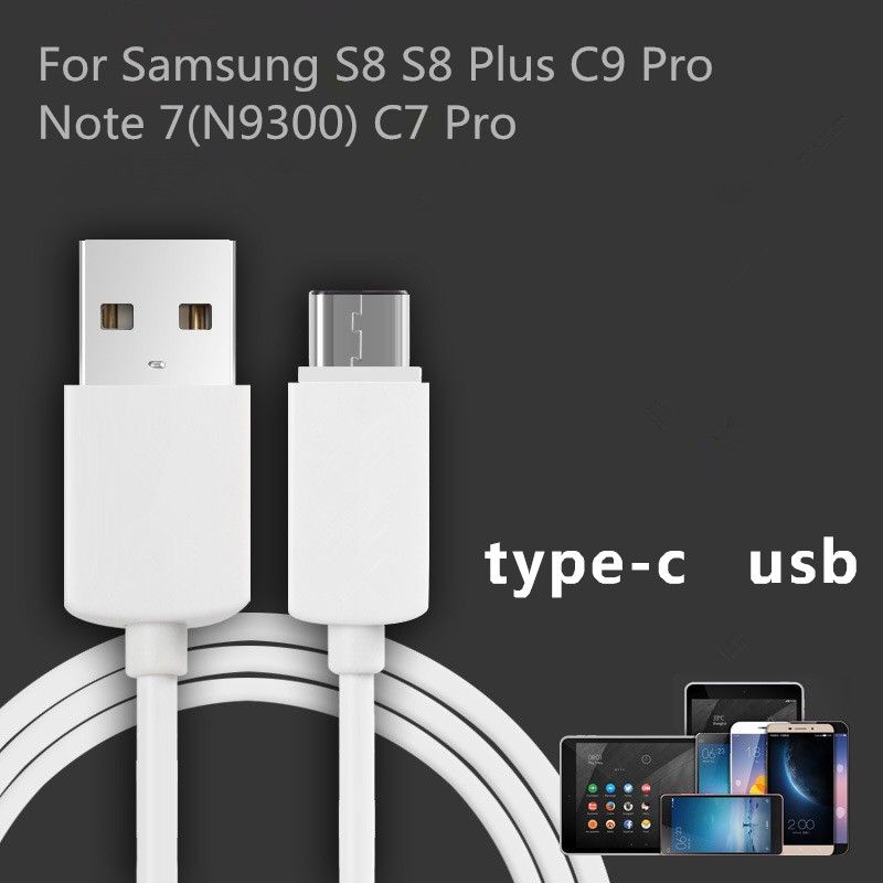 USB Type-C Data Cable Mobile Phone For Samsung Galaxy S8 S8