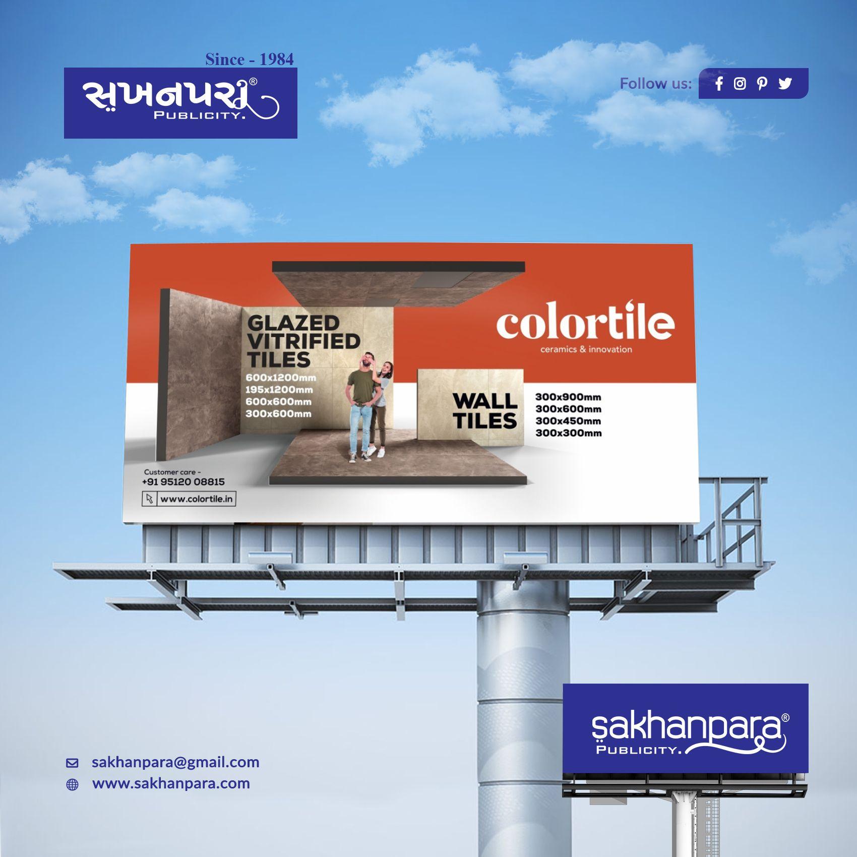 Colortile At Sakhanpara Publicity Sakhanpara Sakhanparapublicity Advertising Advertisingcampaign Hordings Ceramic Brading Brand In 2020 Tiles Innovation Wall