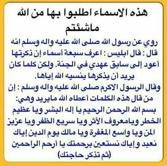 رائع تجربة شخصية لملئ خطوط الوجه التعبيرية باستخدم زيت لبان الدكر ليلا بعد غسل الوجه بماء دافئ Islam Facts Islam Beliefs Islam Quran