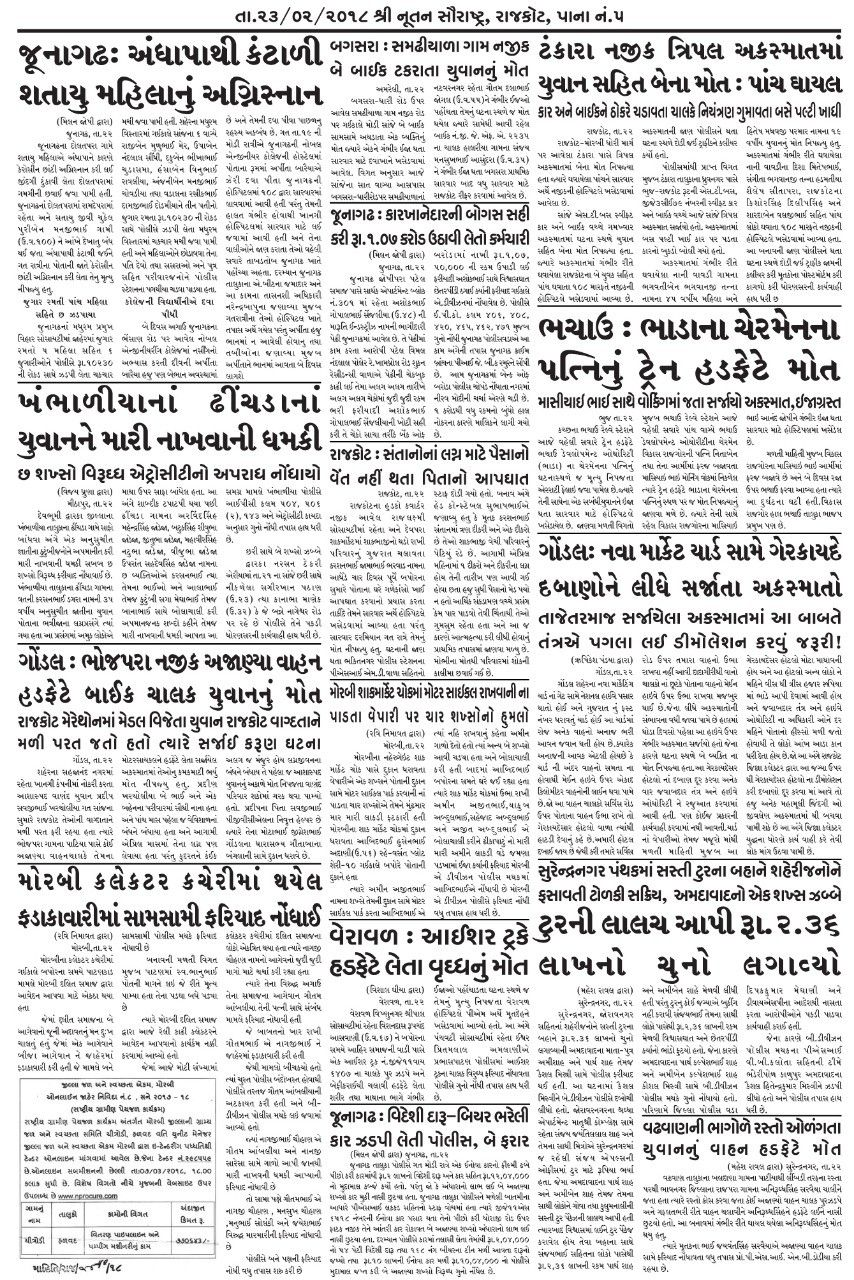 pin by shri nutan saurashtra on 2018 with images word on wall street journal crossword id=14616
