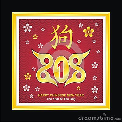 Chinese Greeting Card For New Year  Design Template For Year