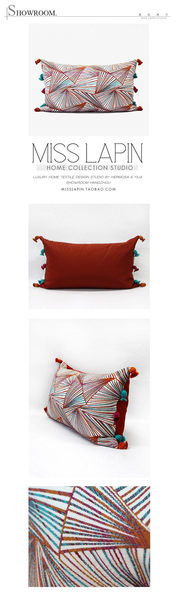 MISS LAPIN东南亚/沙发床头高档抱枕设计师/变幻几何图案流苏腰枕-淘宝网