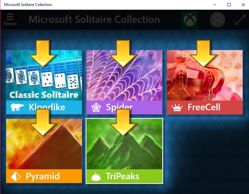 Где и как скачать игру 60 seconds бесплатно на windows 10! (torrent.
