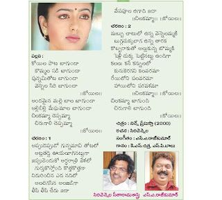 Today Sakshi Epaper Pdf