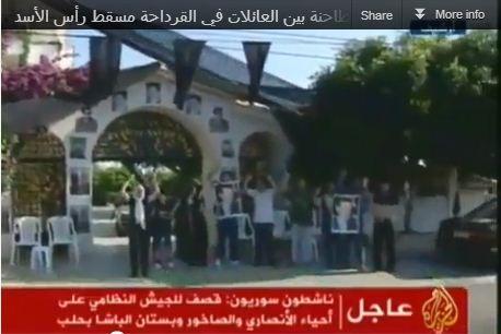 حرب طاحنة بين العائلات في القرداحة مسقط رأس الأسد فيديو Arab News Arabic