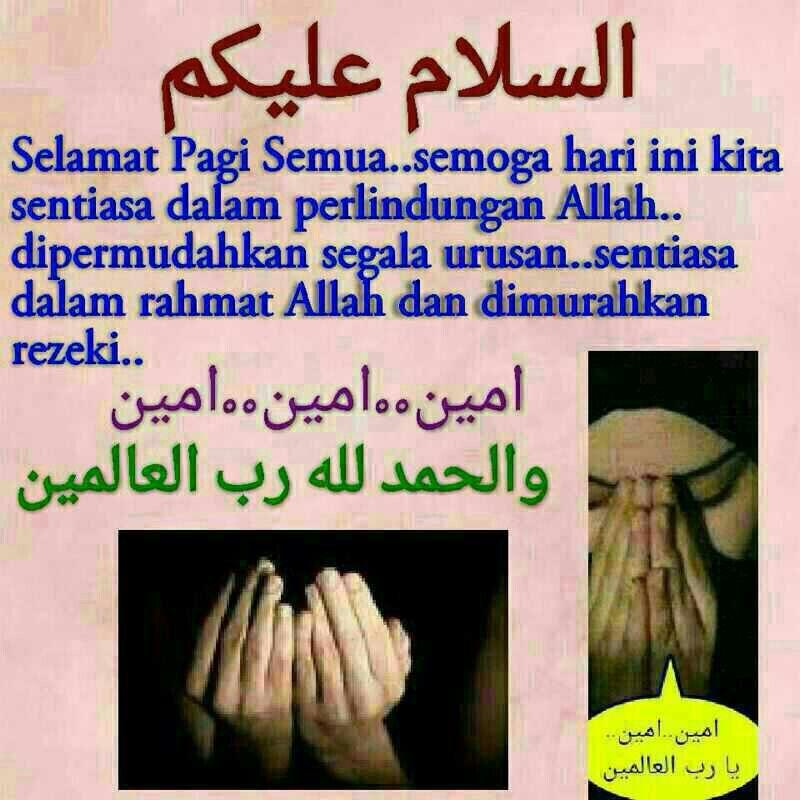 Doa Pagi Hari Bijak