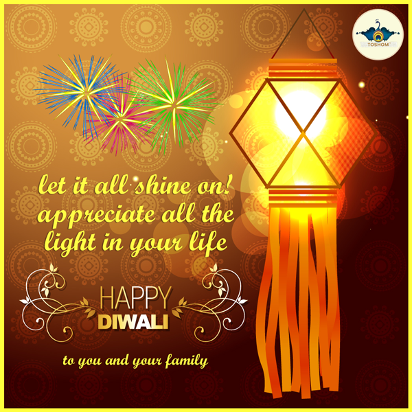 Vector glowing diya on abstract glowing background with happy diwali vector glowing diya on abstract glowing background with happy diwali typography logo and place for text blue banner illustration pinterest happy diwali m4hsunfo