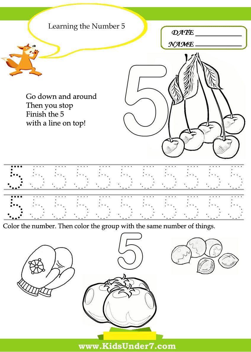 Kids Under 7 Free Printable Kindergarten Number
