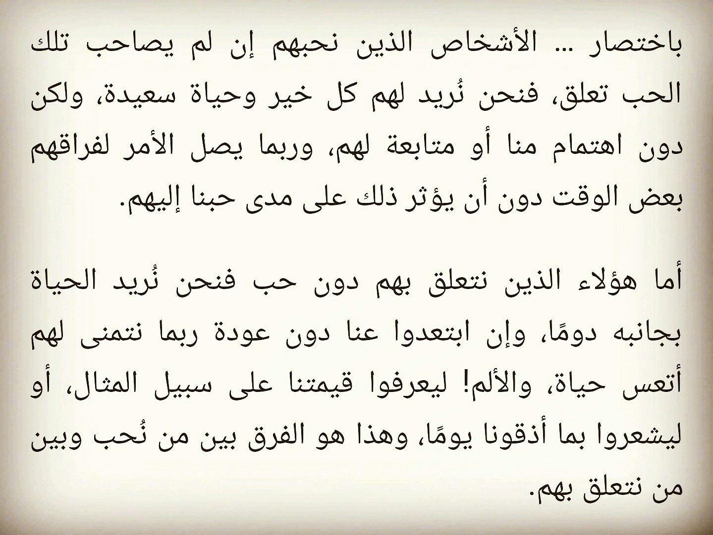 متفرقات زيد اسامة متفرقات حول العالم Motafari9atدوتcom منوعات متفرقات الكويت اخبار رياضة تكنولوجيا فيسبوك برام Math Math Equations Like Me