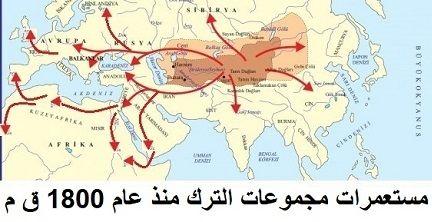العرب و الافارقة و الاوروبيون و المسلمون و المسيحيون ليسوا اعداء بقلم Tarig Anter