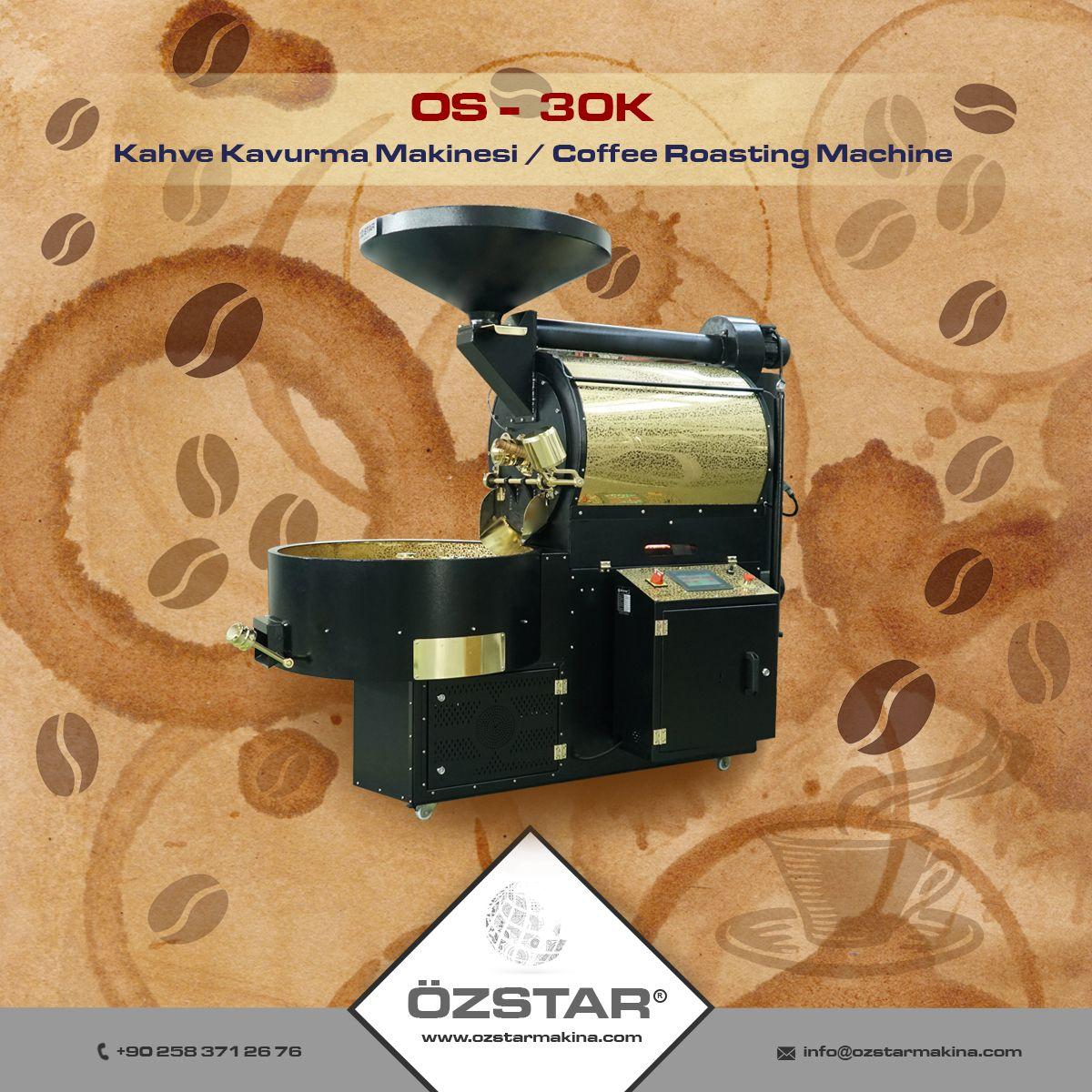ماكينة تحميص القهوة Kahve Kavurma