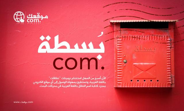 دومينات عربية للبيع دومين مميز دومينات عربية للبيع شراء نطاق Blog Posts Blog Domain