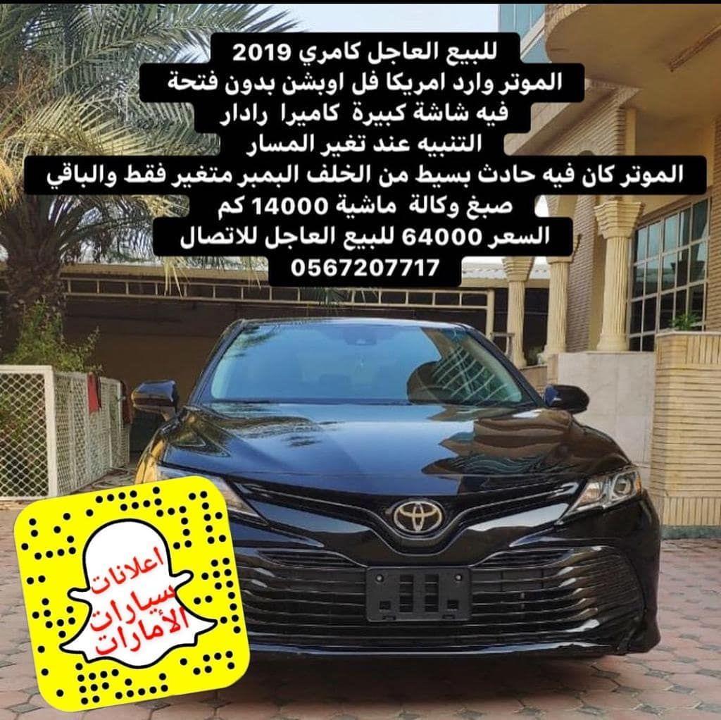 Direct Market سوق مباشر زايد زايدالخير الامارات دبي ابوظبي العين الشارقة اخبار سيارات Car Cars الفجيرة عجمان راس ال Super Cars Cars Vehicles