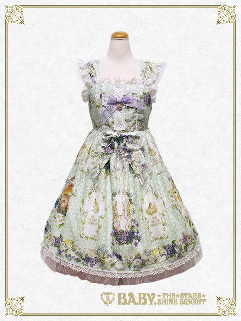 Baby, the stars shine bright Happy Easter〜Easter Bunny's Spring Garden〜Cross jumper skirt