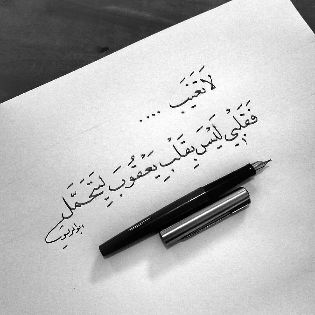 لا تغيب Quran Quotes Love Friends Quotes Talking Quotes
