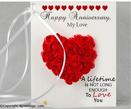 Express Your Love To Your Wife By Sending Her A Lovely Anniversary