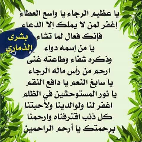 Pin By Gharib Makld On كلمات لها معنى How To Remove Faith Lily
