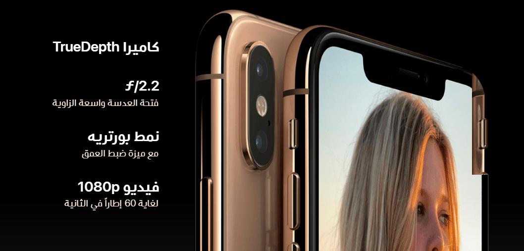 ايفون اكس ماكس بأفضل سعر مواصفات Apple Iphone X Max ايفون X Max جرير Electronic Products Phone Tech