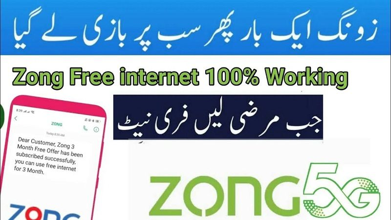 Zong Lockdown Offer Free Whatsapp And Calls Packages 2020 In 2020 Free Offer Internet Packages Offer