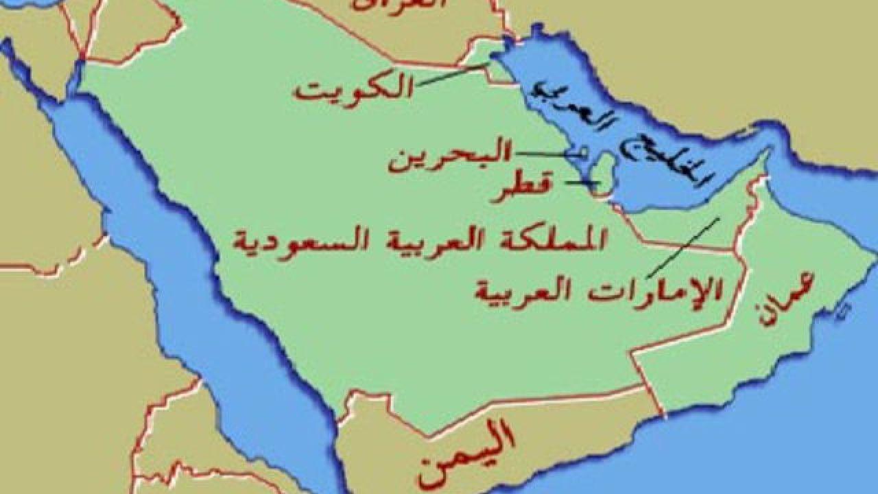 لماذا سمي الخليج العربي بهذا الاسم Names