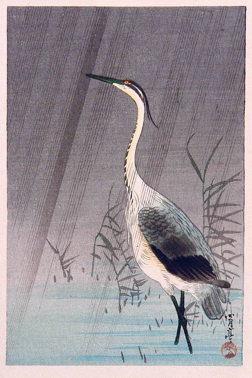 Image result for Japanese paintings and artwork of heron by a pond