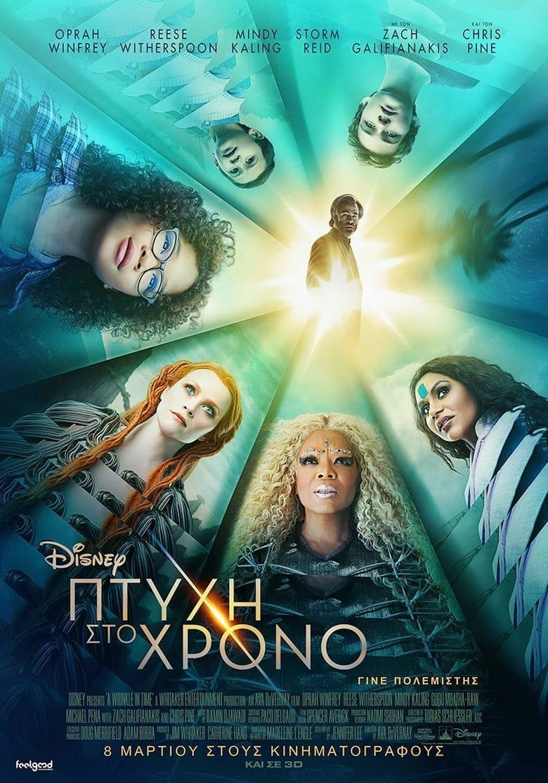 A Wrinkle In Time Teljes Film Magyarul Videa Awrinkleintime Hungary Magyarul Teljes Magyar F Netflix Movies For Kids A Wrinkle In Time Best Kid Movies