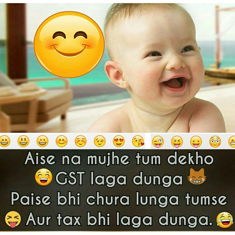 Cute Funny Quotes Funny Baby Quotes Fun Quotes Funny