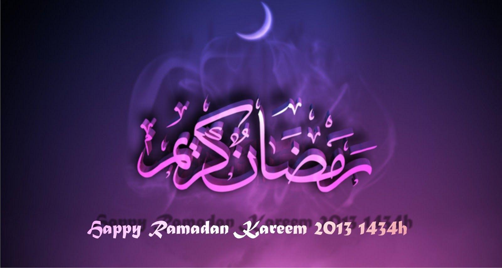 Ramadan Mubarak 1434 Welcome Link Http Www Gethdimage Com Ramadan Mubarak 1434 Welcome Ramadan Kareem Ramadan Wallpaper Hd Ramadan