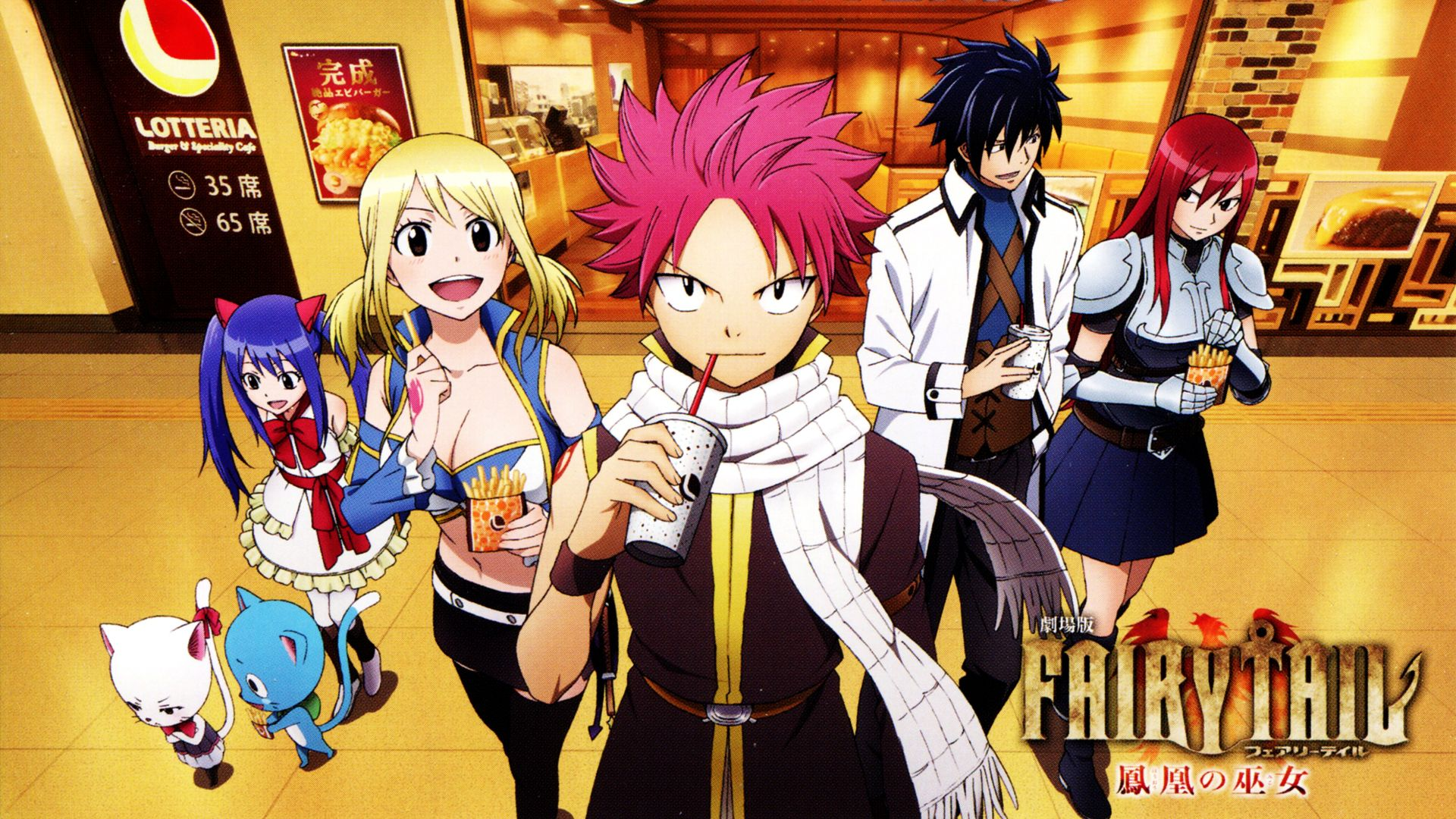 fairy tail anime hd. 1920x1080 1080p wallpaper and