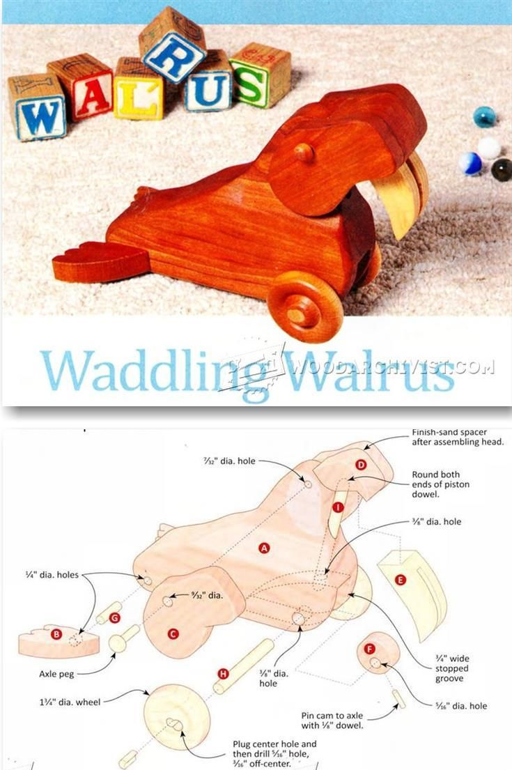 waddling walrus pull toy plans - children's wooden toy plans