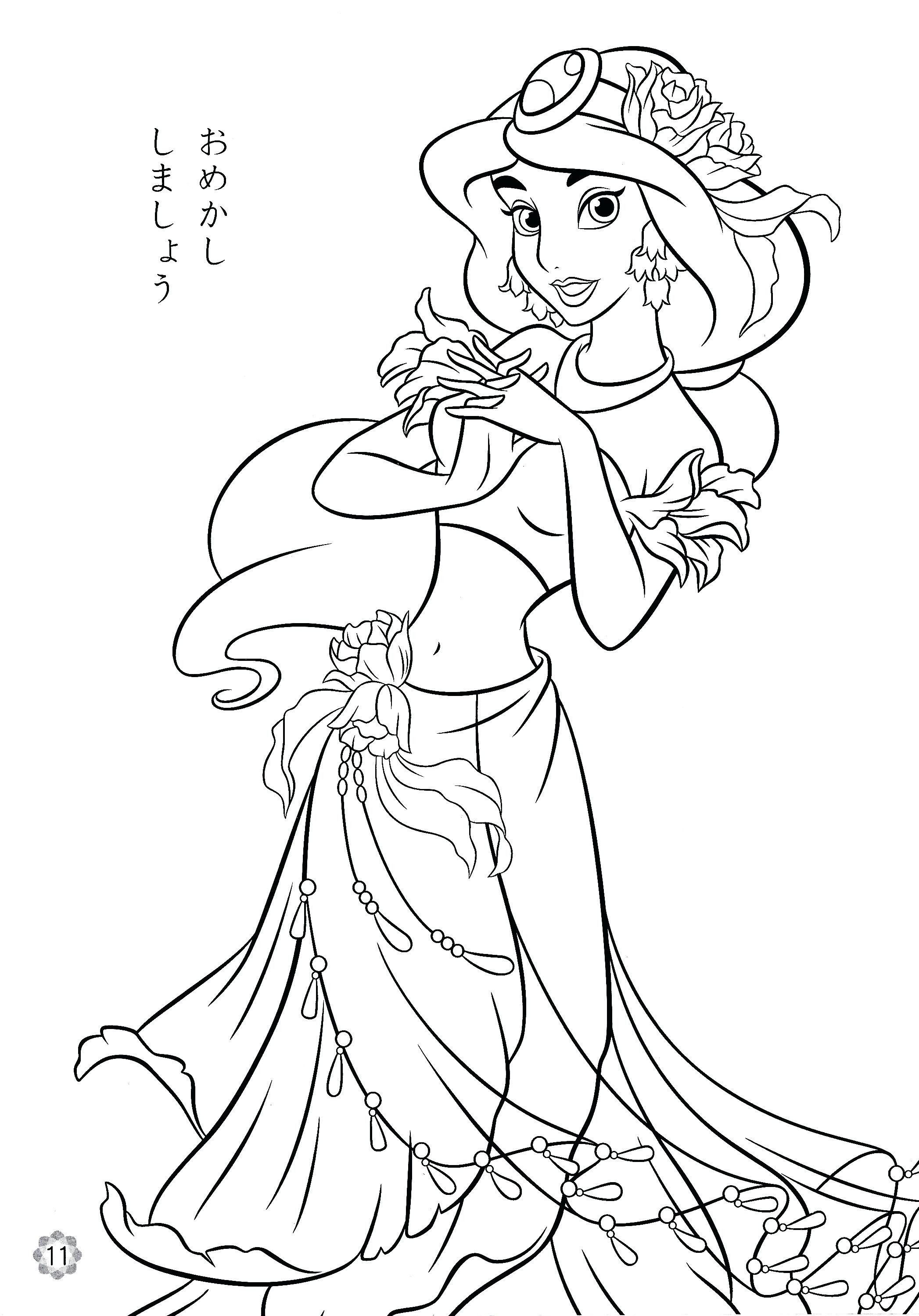 Printable princess jasmine coloring pages u through the thousands of