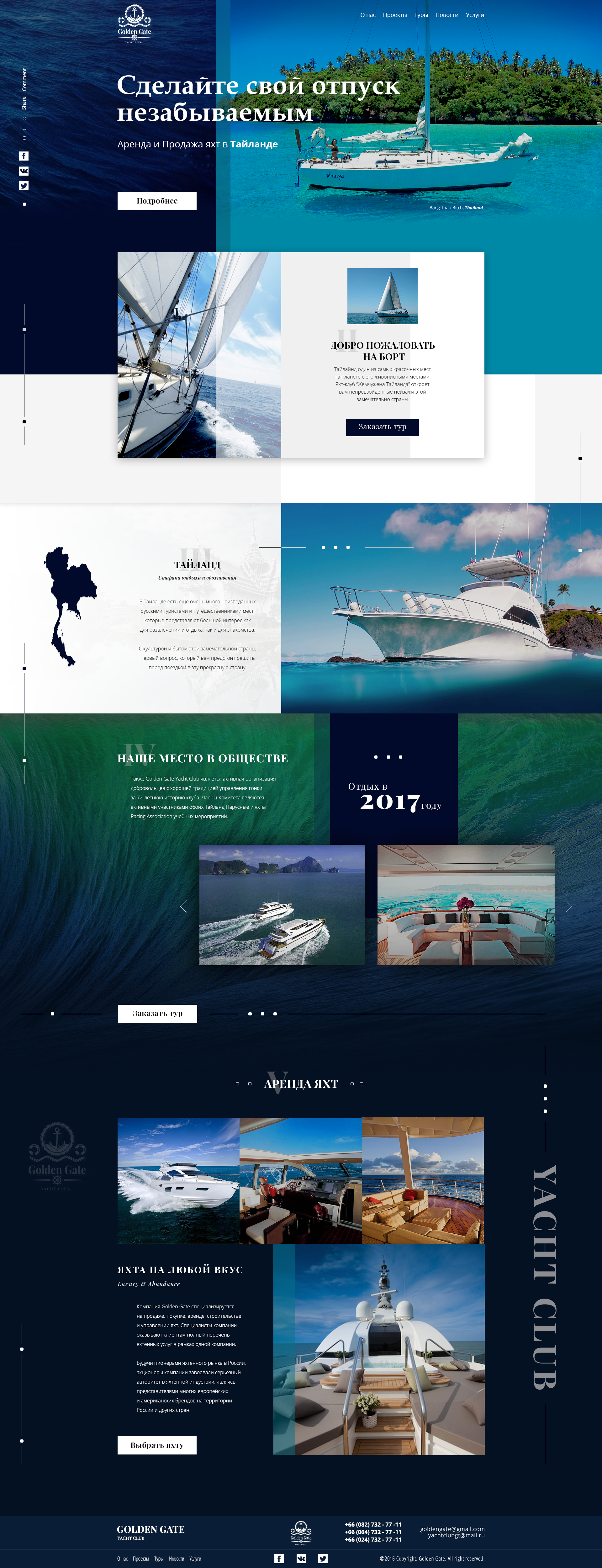 Landing page of rent yachts in Thailand