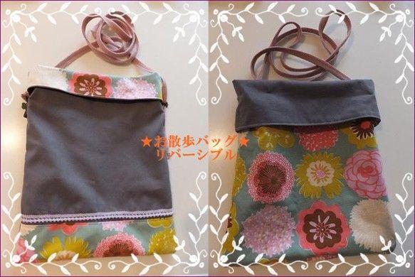 リバーシブルのフラットなバッグ。 大きめのピンク系花柄と無地のダークグレーでメリハリ感を楽しめます。大人可愛さ抜群★ 全体のくったり感もかわいいです。 裏表に...|ハンドメイド、手作り、手仕事品の通販・販売・購入ならCreema。