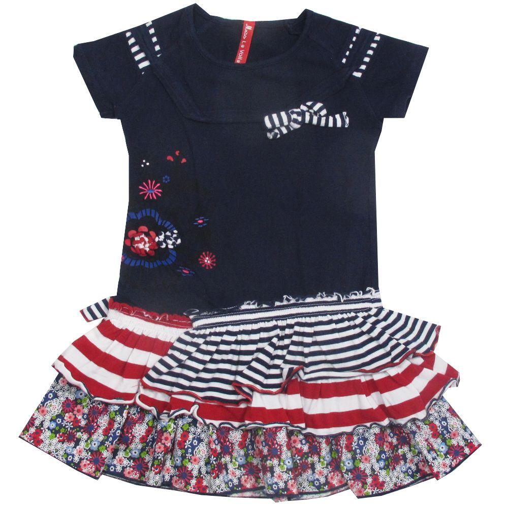 Miss la Voilà | too-short - Troc et vente de vêtements d'occasion pour enfants